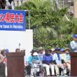 翁長知事を支え、辺野古に新基地を造らせない8・12県民大会に参加して