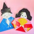 折り紙お内裏様の折り方の作り方 創作