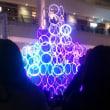 ラゾーナ川崎プラザ【クリスマスイルミネーション点灯式】