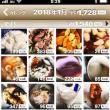 【食事カロリー管理効果抜群アプリ FoodLog】