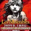 Les Misérables(レ・ミゼラブル)