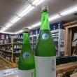 萩の鶴 純米吟醸 別仕込み生原酒(さくら猫ラベル)