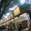 札幌大通公園 オータムフェスト