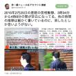 愛媛県知事さん、加計孝太郎さん、安倍晋三さん、3人ご一緒に証人喚問カモンカモ〜ン!!