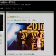 中国語学習ブログの作り方-ブログの開設・注意点