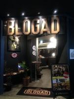 ブラジル料理  ブロガド (BLOGAD)