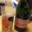 シャンパンペロリ
