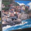 世界遺産『チンクエ・テッレ~イタリア』