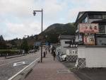 元箱根(芦ノ湖)温泉 夕霧荘