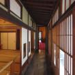旧呉鎮守府司令長官官舎です。和洋様式が巧みに組み合わせられています。