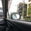 サンデードライバー (>人<;)
