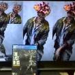 PS4ゲーム『The Last of Us Remastered』クリアしました(トロコン?なにそれ美味しいの?)
