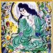 梅原猛ー鎌倉は新しい仏教の時代1 法然と親鸞