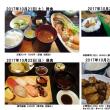 1ヶ月の食事(10月こんな感じに)