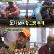 RAIN  「団結してこそ浮かぶ」JTBC視聴
