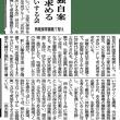 武井武雄生家を活かした「新・西堀保育園建設(案)」を発表しました