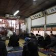 2018年1月14日:阿宗神社の年賀祭で参拝しました。