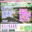 (文学・歴史)[古事記]通算301回【算太クンからの挑戦状・2018】