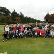 31回ゴルフコンペ成績表