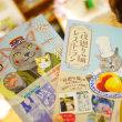 お誕生日の自作ケーキ☆プレゼント☆