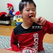 琉くんとふ菓子