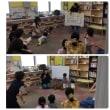 【開催】「親子英語」と「ライフプラン無料セミナー」