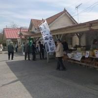 里山トロッコ列車運行開始・2016年3月18日 (1)