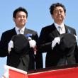 安倍首相の決意が見える、「海洋秩序を強化」 海保観閲式に出席