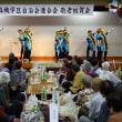 2017 敬老祝賀会