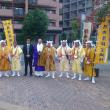 大山~鶴巻温泉 直通バス イベント初日!
