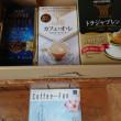 2018 株主優待 キーコーヒー