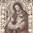 人である聖体 聖体は父である: 天にましますわれらの父よ、願わくは御名(みな)の尊まれんことを、御国(みくに)の来らんことを、御旨(みむね)の天に行わるる如く地にも行われんことを。