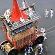 今頃ですが、祇園祭りその②