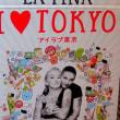 イタリアの I LOVE TOKYO ♪