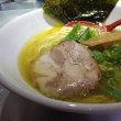 濃厚鶏白湯ラーメン ひのとり 東京東陽町本店