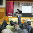 小田小学校お別れの会に出席しました。