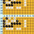 囲碁死活1044官子譜