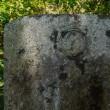 解明!?大北墓の右三つ巴の謎