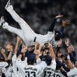 【野球日本代表】来年以降の国際試合