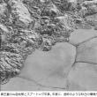 冥王星に「地球のような特徴」、メタン粒子の砂丘を発見!ニューホライズンズのデータから
