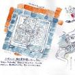 JRウォーキング大牟田駅編 三池カルタ歴史資料館近くのマンホールフタ