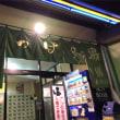ランチパスポート大分、別府  Vol.11  ⑥  〜大黒屋〜