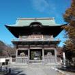 金沢文庫「称名寺」