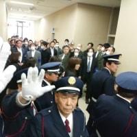 転載: 東京高等犯罪所 429号法廷前の廊下で「もしもし杉原裁判長」大合唱!