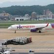 香港エクスプレス A321 FUK