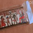 エジプトお土産♪