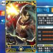 【ゲーム雑記】Fate/Grand Order 図鑑#159:燕青