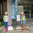 5月9日(水)やっと雨もやんで、いよいよ子どもたちの農業体験活動がはじまります。