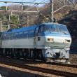 2018年2月17日 東海道貨物線 東戸塚 EF66-128  5097レ