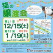 嬉しいお知らせ 18'ぱーと51(*^^)v
